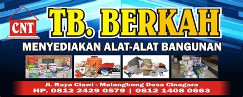 Download Contoh Spanduk Toko Bangunan Format CDR KARYAKU