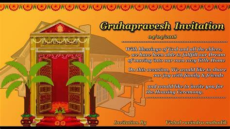 gruhapravesam invitation cards  marathi newpapersco