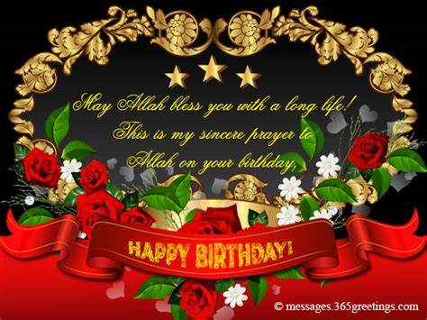 islamic happy birthday wishes greetingscom