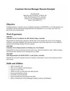 exles of resumes for teenagers resume templates for learnhowtoloseweight net