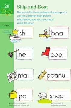Words Ending In Boat by Word Endings Sp And Sk Worksheets Phonics And