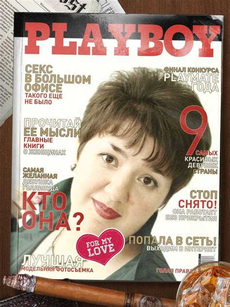 I will make your photo on Playboy magazine cover for $8 ...