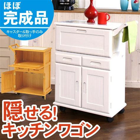 kitchen cabinet quality 楽天市場 キッチンワゴン キャスター付き 木製 白 ホワイト ナチュラル キッチン収納 ワゴン キッチン 収納 2698