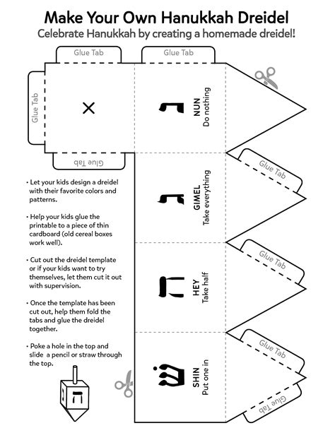 construct  paper dreidel  hanukkah worksheets