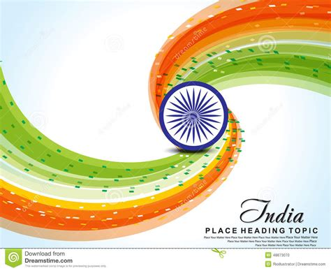 Happy Republic Day Wave Background Stock Vector