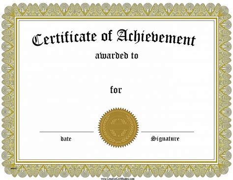 Winner Certificate Template Customizable Certificate Certificate Template Winner