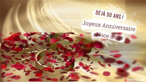 carte anniversaire de mariage 50 ans 50 ans de mariage