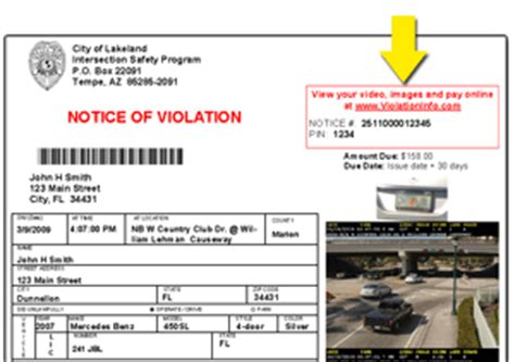 how much is a light ticket www violationinfo pay your light