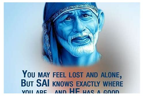 sai baba shirdi bhajans mp3 free download