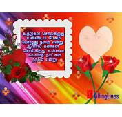 683  All New Latest Tamil Quotes And Kavithaigal Page 48