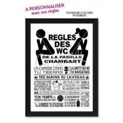 25 best ideas about affiche toilette on affiches d int 233 rieur pictogramme toilette