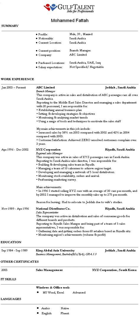 Sample CV | Fotolip.com Rich image and wallpaper