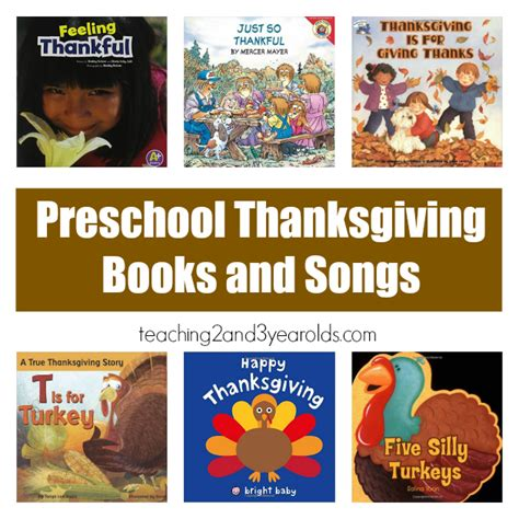 3 paper turkey crafts for 468   Preschool Thanksgiving Books and Songs