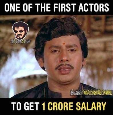 Telugu Movie Memes - telugu memes 28 images telugu movie memes 28 images brahmanandam memes not funny