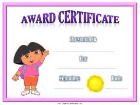 Kids Award Certificate Template