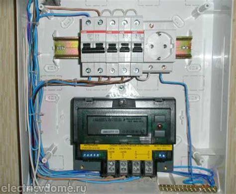 Как определить потребляемую мощность электроприбора 6 способов