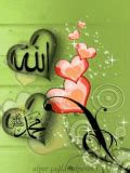 Islamic Animation Wallpaper For Mobile - islamic animation theems free in nokia 206 new calendar