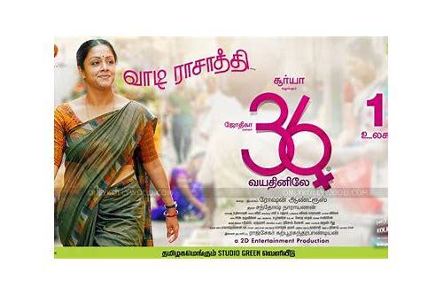 torrent 36 vayathinile movie download