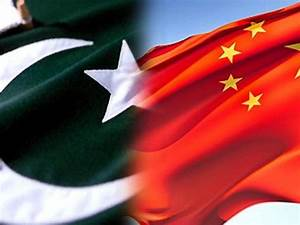 Commemoration: Pakistan-China friendship to be celebrated ...