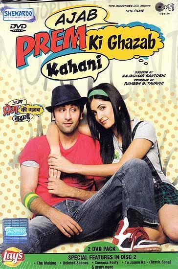 great story   strange love ajab prem ki ghazab kahani