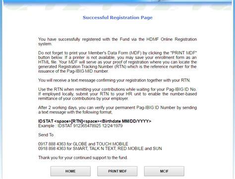 download pag ibig membership application form 2018 updates apply pag ibig membership as mandatory