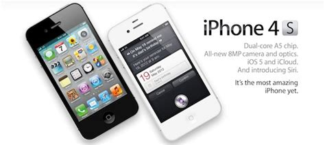 at t iphone upgrade how to check iphone 4s upgrade eligibility status on at t