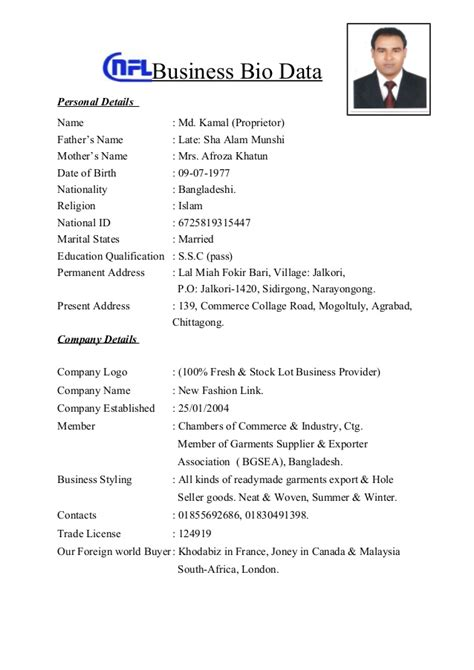 resume templates business analyst fresher 28 resume