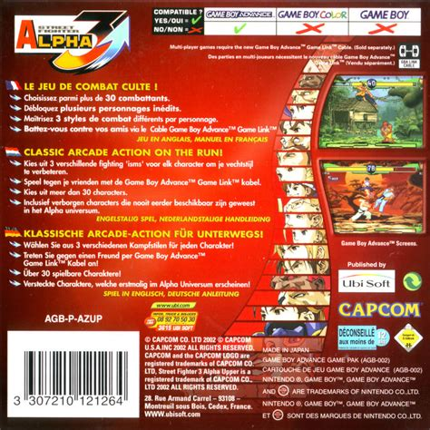 Street Fighter Alpha 3 2002 Game Boy Advance Box Cover