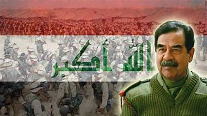Image result for saddam dinar photo