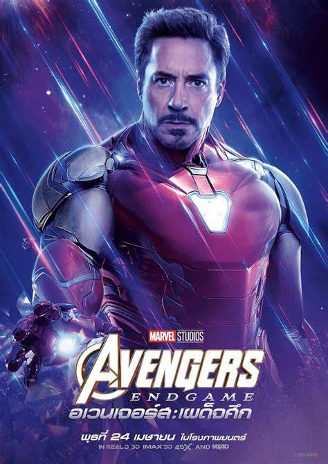 Avengers Endgame International Character Posters Revealed