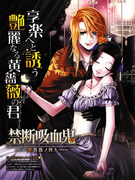 vampire bite marks zerochan anime image board