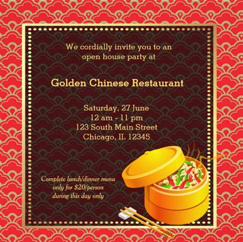 restaurant grand opening invitation designs