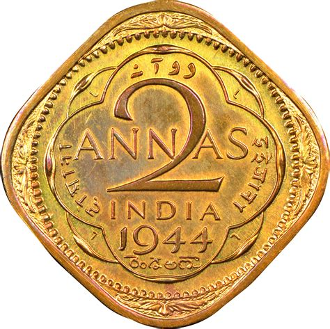 India-British 2 Annas KM 541a Prices & Values   NGC