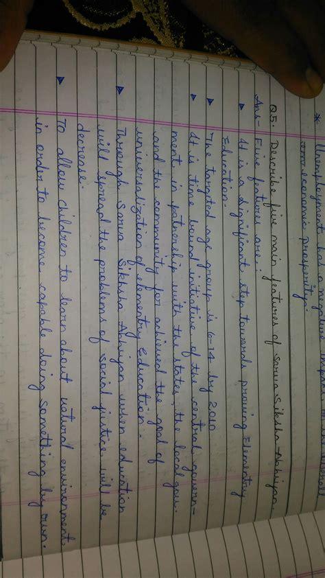 write  short note  sarva shiksha abhiyan class