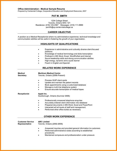 certified nursing assistant resume objective 6 flags add