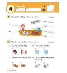 kumon images worksheets  math