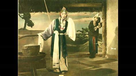 Mei Lanfang, La Voz De La Ópera De Beijing