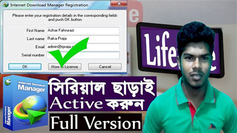 How to register idm without a serial key? Download Idm Without Registration / Use IDM full version ...