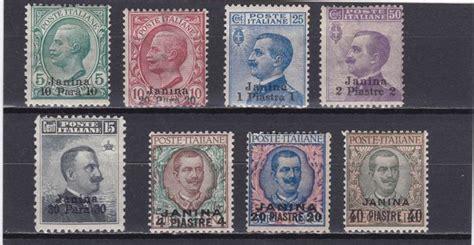 Regno Ottomano by Italia Regno 1909 1911 Emissioni Uffici Impero Ottomano