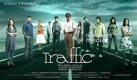 malayalam new movie download dvdwap