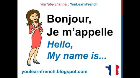 french lesson  introduce  basic conversation
