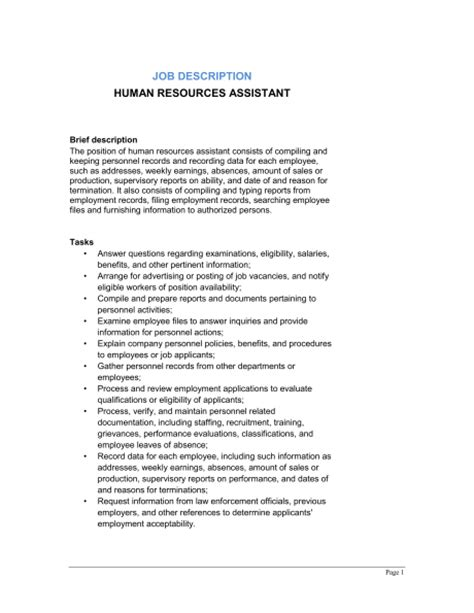 human resources assistant description template