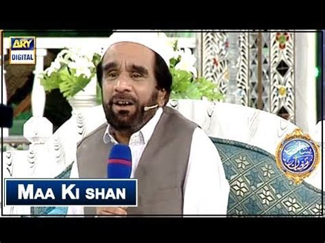 2018 maße shan e sehr maa ki shan by yousuf memon 22nd may 2018