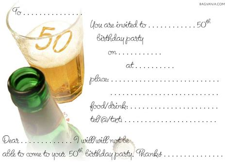 birthday party invitations wording bagvania