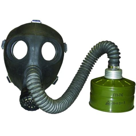 russian gas mask  children  kids protection