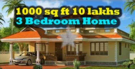 beautiful home plan   lakhs