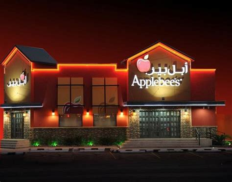 Applebee's Rimal Center, Riyadh