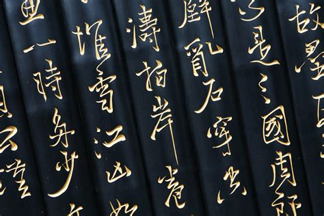 Why Learn Chinese? Reasons This Language Has Its Benefits