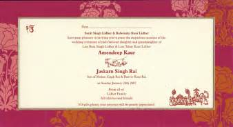 hindu wedding invitation wording indian wedding invitation wording template shaadi bazaar
