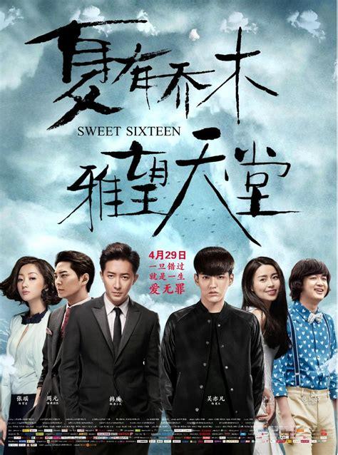 Sweet Sixteen (2016) - MyDramaList